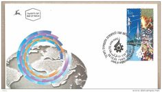 Israel FDC 85 Years To The Manufacturers Association Year 2005