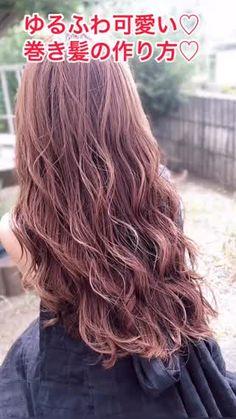 Hair Arrange, Hair Beauty, Skin Care, Long Hair Styles, Fashion, Hairstyle, Moda, Fashion Styles, Skincare Routine