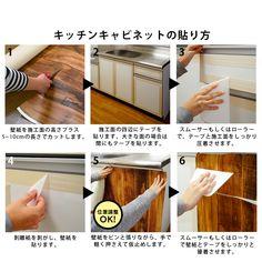 貼り直して剥がせる両面テープ Diy And Crafts, Wall, Home, Kitchen, Cooking, Ad Home, Kitchens, Walls, Homes