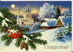 Christmas in Russia - Church - rowan - Vintage Russian Postcard unused by LucyMarket, $4.99