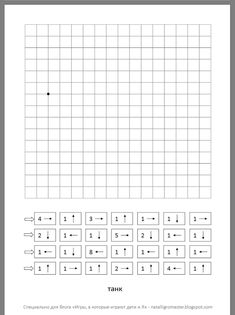 Teacher Games, Classroom Games, Word Puzzles For Kids, Math For Kids, Alzheimers Activities, Computational Thinking, Kids Math Worksheets, Coding For Kids, Preschool Learning