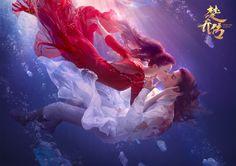 초교전 Anime Love Couple, Couple Art, Anime Art Girl, Manga Art, Princess Agents, Anime Couples Manga, Mermaid Art, Cartoon Pics, Fantasy Girl