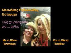 Πώς χωρίζεις από μια ... φιλία; Bow, Youtube, Movie Posters, Arch, Longbow, Ribbon Work, Film Poster, Bows, Hair Bow