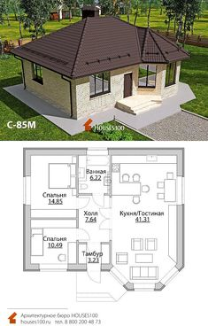 Little House Plans, My House Plans, Bungalow House Plans, Modern Bungalow House Design, Small House Design, House Layout Plans, House Layouts, Architect Design House, One Storey House
