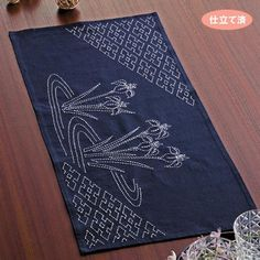 Traditional Japanese Craft Navy Sashiko Sampler Cloth Kit Bird and Plum Flower Design Place Mat