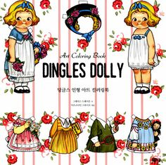 Dingles doll art coloring book by grace drayton by coolcraftbook