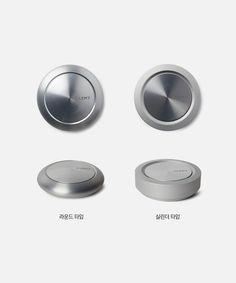 29CM = 29CENTIMETER Ux Design, Mask Design, Lock Image, 3d Texture, Wearable Device, Design Reference, Industrial Design, Fragrance, Design Inspiration