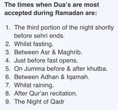 Times dua is most accepted during Ramadan