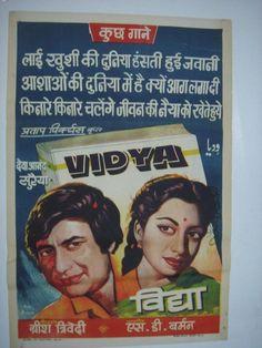 VIDYA  (1948)