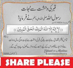 I love my Allah