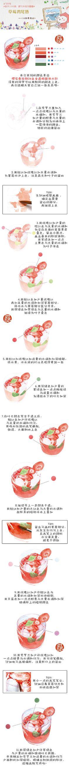 飛樂鳥的微博 (第22頁) - 微博台灣站