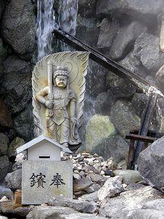 "Acala, ""the immovable one"" (不動明王, Fudo-Myo-O)"