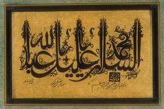 Malik Muhammad Qazvini: Page of calligraphy in ornamental style (1998.268)   Heilbrunn Timeline of Art History   The Metropolitan Museum of Art