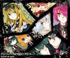 Heart no Kuni no Alice (Alice In The Country Of Hearts) Image - Zerochan Anime Image Board Alice Liddell, Traditional Stories, Heart Images, Joker, Her World, Good Manga, Cartoon Movies, Manga Comics, Vocaloid