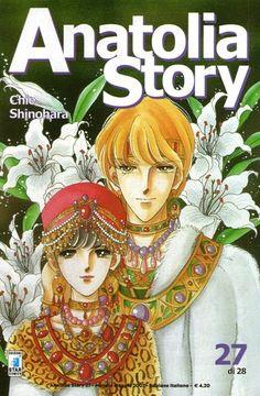 Anatolia Story: Kail and Yuuri Manga Art, Manga Anime, Anime Art, Red River Manga, Real Anime, Manga Covers, Fun Comics, Shoujo, Anime Couples