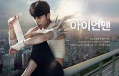 "Blade Man - Joo Hong-bin is a wealthy man with a prickly demeanor who develops a supernatural ability - his anger and mental pain manifest as knives sprouting from his body. He meets Son Se-dong, a warmhearted girl who becomes entangled into his life. As they fall in love, she slowly heals his heart and he learns to deal with his inner pain and new found power. Their relationship becomes strained when Hong-bin's ""dead"" ex is revealed to be alive. 18 episodes"