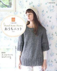 Hand Knit Story, Home Vol.2 - Japanese Knitting & Crochet Pattern Book for Women - Autumn, Winter - JapanLovelyCrafts