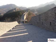 Die grosse Mauer bei Badaling, China Sidewalk, China, Tour Operator, Destinations, Viajes, Side Walkway, Walkway, Porcelain, Walkways
