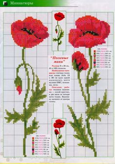 Poppies Cross Stitch Kit from Cross Stitch Sea, Cross Stitch Bookmarks, Cute Cross Stitch, Cross Stitch Borders, Cross Stitch Flowers, Cross Stitch Charts, Cross Stitching, Cross Stitch Embroidery, Embroidery Patterns