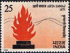 India 1975 Centenary of Arya Samaj Movement Fine Mint                    SG 760 Scott 653       Other Asian and British Commonwealth Stamps HERE!