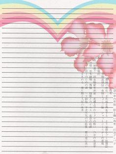 Printable Writing Paper (69) by Aimee-Valentine-Art.deviantart.com on @deviantART