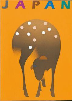 "Ikko Tanaka's ""Japan"" Graphic Poster, Art Design, Japanese Art, Graphic Design Collection, Deer Illustration, Grafic Art, Illustration Design, Japanese Graphic Design, Animal Illustration"