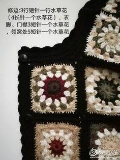 Motifli Uzun Hırka Yapılışı 10 Crochet Squares, Crochet Granny, Crochet Coat, Crochet Jacket, Crochet Cardigan, Irish Crochet, Crochet Clothes, Crochet Stitches, Crochet Slippers