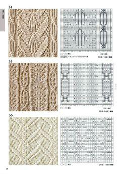 260 Knitting Pattern Book by Hitomi Shida 2016 — Yandex. Lace Knitting Patterns, Knitting Stiches, Cable Knitting, Knitting Charts, Lace Patterns, Knitting Designs, Knitting Projects, Hand Knitting, Stitch Patterns