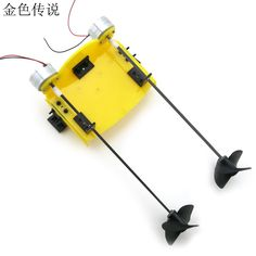 F17929 DIY Handmade Accessories Boat Ship Kit Electric Two Motor Propeller Power Driven for Remote Control Boat Model Robot
