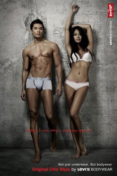 Levi's brand has even came out with an underwear line. What could be ...