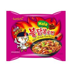Buy Samyang Mala Hot Chicken Ramen online from Asia Market. This variety features Chinese Mala sauce which is made of Sichuan peppercorns. Korean Noodles, Stir Fry Noodles, Ramen Noodles, Samyang Ramen, Types Of Noodles, Tteokbokki, Instant Ramen, Oriental, Junk Food Snacks