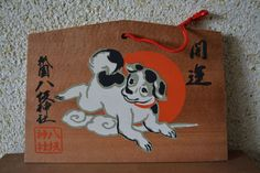 Japanese ema, hand painted  or screen printed wood #16 by StyledinJapan on Etsy