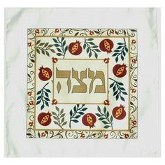 Olive Branches, Pomegranates and Hebrew 'Matzah' Matza Cover