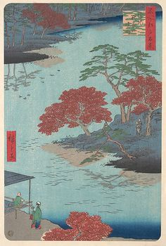 Ukeji, Akiba no Keidai 名所江戸百景  請地秋葉の境内 Inside the Akiba Shrine at Ukeji by Utagawa Hiroshige (Japanese, Tokyo, Edo)