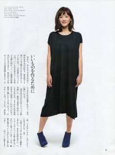 綾瀬はるか|完全無料画像検索のプリ画像 byGMO Short Sleeve Dresses, Dresses With Sleeves, Original Image, Shirt Dress, T Shirt, Actresses, Portrait, Pretty, Japanese