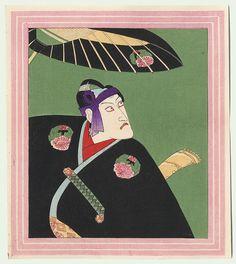 Sukeroku (The Flower of Edo) by Torii Kiyotada (1875 - 1941)