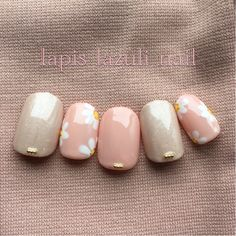 Nails Spring Grey Art Designs 41 Ideas - Care - Skin care , beauty ideas and skin care tips French Nail Designs, Cute Nail Designs, Art Designs, Winter Nails, Spring Nails, Matte Nails, Gel Nails, Nail Shapes Square, Sunflower Nail Art