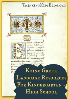 Koine Greek Language Resources for Your Family   Thinking Kids