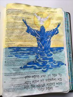 Matthew 3:16 ESV Journaling Bible Micron pens and Caran d'Ache Museum Watercolor pencils. Original text in Aramaic. #BriahBatAryeh