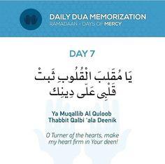 Have you learned any new dua's this Ramadan? The Messenger of Allah - sallalahu alayhe wa sallam- used to say this one a lot! Ramadan Dua List, Ramadan Prayer, Ramadan Day, Ramadan Mubarak, Prayer Verses, Prayer Quotes, Quran Quotes, Allah Quotes, Islamic Prayer