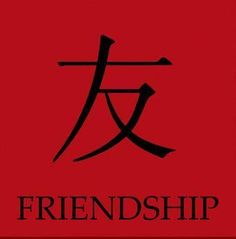 Chinese symbol of friendship