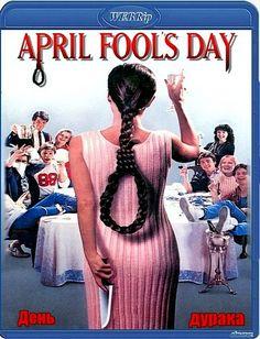 День дурака / April Fool's Day (1986) WEBRip 1080p