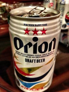 Okinawa's Orion beer, for your happy time. (c) GTH & Nathan DePetris