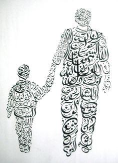 """Children Are Our Future"" Poem"