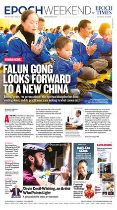 Falun Gong Looks forward to a New China Epoch Times #China #Insight #newspaper #editorialdesign