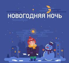 Ded Moroz on Behance