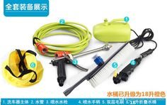 2015 Household Self-service Portable Cleaner Car Washer 12v 60w Pump Online with $57.6/Piece on Egomall's Store | DHgate.com Car Washer, Self Service, Car Cleaning, Household, Pumps, Store, Cleaning Cars, Pumps Heels, Larger