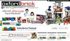 รับทำแฟนเพจ ออกแบบแฟนเพจ ราคาถูก ด้วยทีมงานมืออาชีพ www.fanpagelover.com Brick, Oxford, Photo Wall, Business, Design, Photography, Bricks, Design Comics, Oxfords