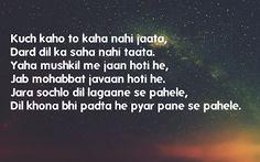 Fun Maza Lo: Dil khona bhi padta he pyar pane