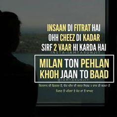 Ł.... Choices Quotes, Gurbani Quotes, People Quotes, True Quotes, Qoutes, Motivational Quotes, Punjabi Attitude Quotes, Punjabi Love Quotes, Faith In God Quotes